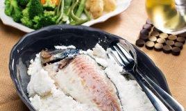 Dourada ao sal com legumes