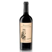 Vinho Lisboa Reserva Tinto Pingo Doce 75cl